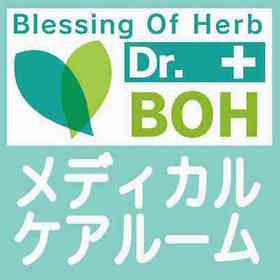 ドクターボーメディカルケアルーム池袋の団体ロゴ