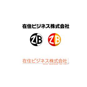 在住ビジネス株式会社の団体ロゴ