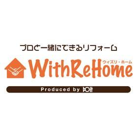 ドイト ウィズ リ・ホームの団体ロゴ