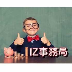 IZ事務局の団体ロゴ