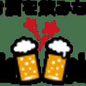 アルメン事務局の団体ロゴ