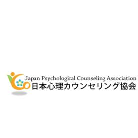 一般社団法人 日本心理カウンセリング協会の団体ロゴ