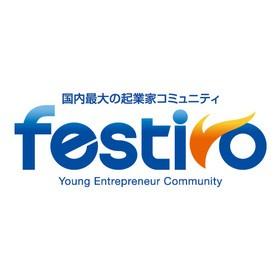 一般社団法人festivoの団体ロゴ
