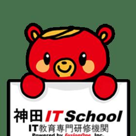 神田ITスクールの団体ロゴ