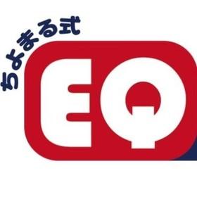 ちよまる式English Questの団体ロゴ