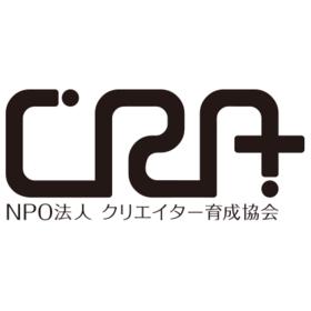 特定非営利活動法人 クリエイター育成協会の団体ロゴ
