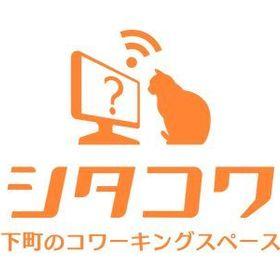 下町のコワーキングスペースの団体ロゴ