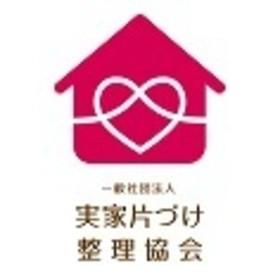 一般社団法人 実家片づけ整理協会(スクール)の団体ロゴ