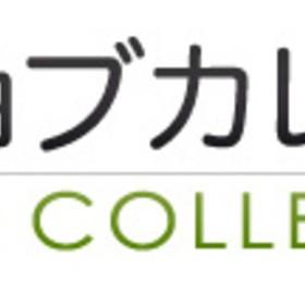 ジョブカレッジ仙台の団体ロゴ