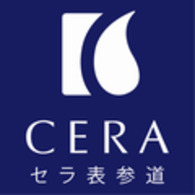 表参道セラ治療院の団体ロゴ