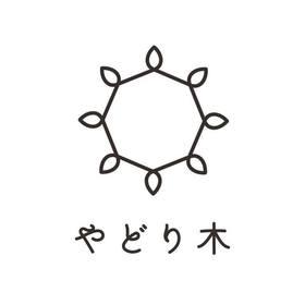 やどり木の団体ロゴ