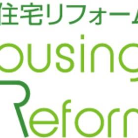 リフォーム産業新聞社の団体ロゴ