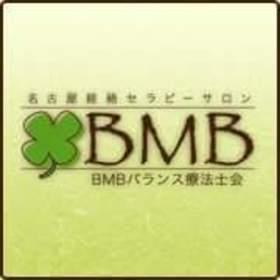 BMBバランス療法士会の団体ロゴ
