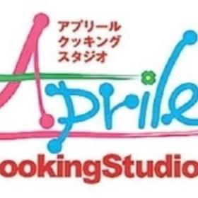 アプリールクッキングスタジオの団体ロゴ