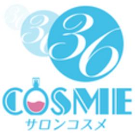 サロンコスメ ビューティーアップアカデミーの団体ロゴ