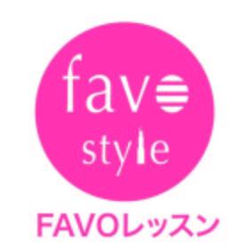 FAVOレッスンの団体ロゴ