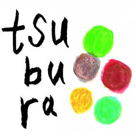 親子のための一時預かり保育施設tsubura(つぶら)の団体ロゴ