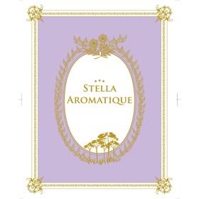 Maison de garden & Stella Aromatiqueの団体ロゴ