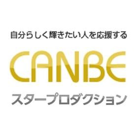CANBEスタープロダクションの団体ロゴ