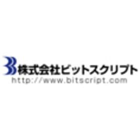 株式会社ビットスクリプトの団体ロゴ