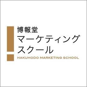 博報堂マーケティングスクールの団体ロゴ