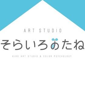 ART STUDIO そらいろのたねの団体ロゴ