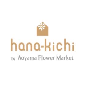 青山フラワーマーケットのフラワースクール「ハナキチ」の団体ロゴ