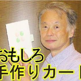 今泉 裕夫のプロフィール写真