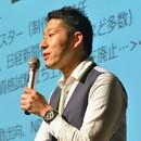 高田 信宏