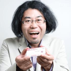 福田 剛大のプロフィール写真