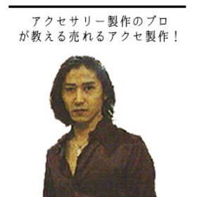 Kubota Takatoshiのプロフィール写真