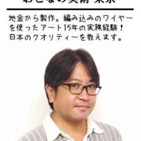 Watanabe Hirokiのプロフィール写真