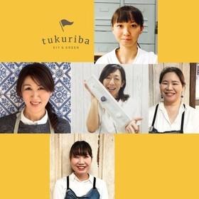 tukuriba リノベーション講師のプロフィール写真