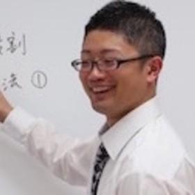三浦 峻維のプロフィール写真