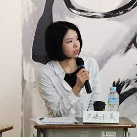 大嶋 仁美のプロフィール写真