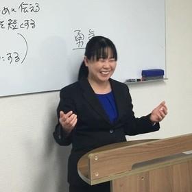 五十嵐  雅子のプロフィール写真