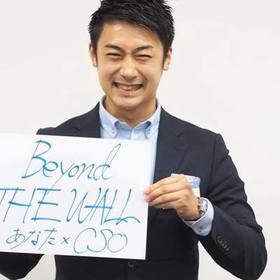 関 茂雄のプロフィール写真