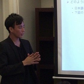 大川 遥平のプロフィール写真