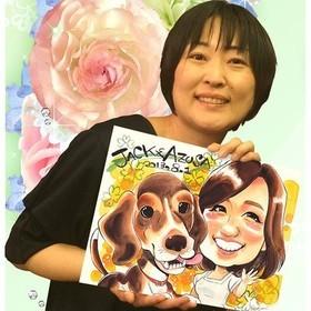 金井  香澄のプロフィール写真