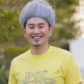石田 竜生のプロフィール写真
