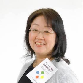 首藤 ひろえのプロフィール写真