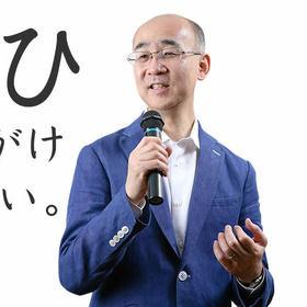 櫻田 毅のプロフィール写真