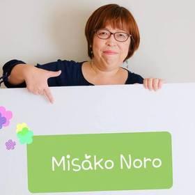 野呂 美佐子のプロフィール写真