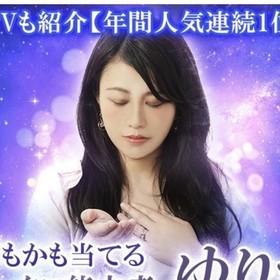 高木 優里香のプロフィール写真