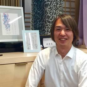内田 かつひろのプロフィール写真