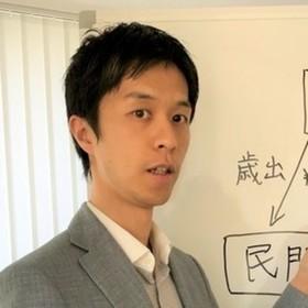 永阪  崇行のプロフィール写真