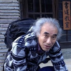 竹川 真のプロフィール写真