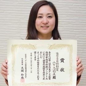 山下 志穂美のプロフィール写真