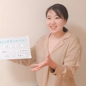 関野 亜沙美のプロフィール写真