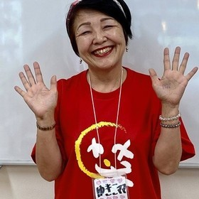 笑いヨガリーダー 谷澤幸子のプロフィール写真